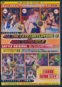 ALL THE CATFIGHT LOVERS 2 & REAL CATBATTLE