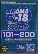 G-18カタログ 101→200