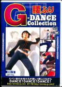 腰ふりG-DANCE Collection