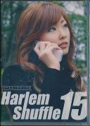 Harlem Shuffle 15