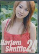Harlem Shuffle 24