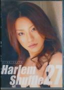 Harlem Shuffle 27