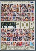 CRYSTAL THE BEST 2009 vol.5