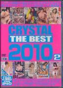 CRYSTAL THE BEST 2010 vol.2 月野りさ 鮎川なお 浜崎りお