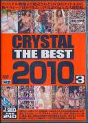 CRYSTAL THE BEST 2010 vol.3