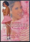 INNOCENCE 2 キャンディー・ガール ホリー ハリウッド