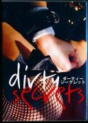 ダーティーシークレット(dirty secrets)