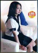 制服が似合う素敵な娘19 平井ゆきな