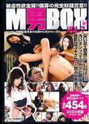 M男BOX 7
