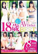 18歳AV Debut BEST vol.01 あどけなさが残る少女達がAVの世界に飛び込むリアルドキュメント
