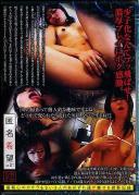 匿名希望 vol.01
