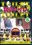 TOILET&女子トイレ&TOILET Vol.5
