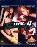 エロGAL×4 2 Hi-Vision特別編(ブルーレイディスク)