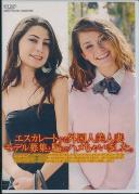 エスカレートする外国人美人妻 モデル募集と騙してハメちゃいました。