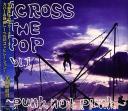 ACROSS THE POP vol.1〜punk not punk〜