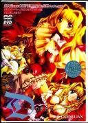 D〜その景色の向こう側 廉価版 (DVDPG)