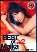 Best of Maika part2