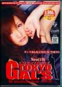 TOKYO GAL'S Neo(19)