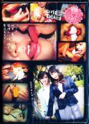 新感覚★★★素人ビア〜ン生撮り 058 「OL」羽月希が同僚の八咲唯を愛するとき…
