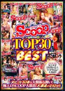 SCOOP TOP30 BEST