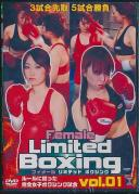 Female Limited Boxing vol.01
