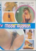 一般公募 下着モデル Model Audition 11