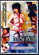 MISERY 借金まみれの夫に捨てられた巨乳妻の性 梅原弓枝