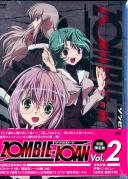 ZOMBIE-LOAN Vol.2 (初回限定版)