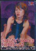 SADISTIC VIOLENCE FIGHT! 2