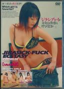 JIRASICK-FUCK ECSTASY vol.2