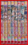 【お買得8枚セット!】カワイイ娘限定!!パンチラコレクションSP チラ・コレ VOL.1〜VOL.8