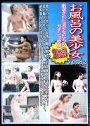お風呂の美少女 Vol.82