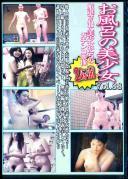 お風呂の美少女 Vol.88