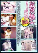 お風呂の美少女 Vol.89