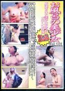 お風呂の美少女 Vol.101