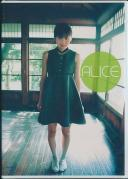 ALICE のりこ