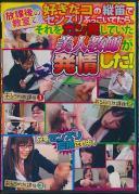 放課後の教室で好きなコの縦笛でセンズリぶっこいてたら、それをガン見していた美人教師が発情した!
