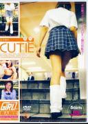 女子校生 月刊CUTIE